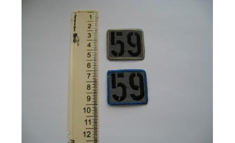 Термоаппликации светоотражающие №4
