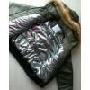 Ткань подкладочная (фольгированная)